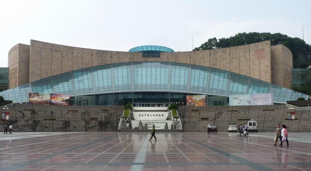 three-gorges-museum