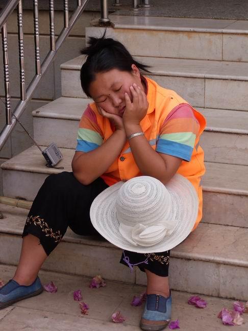 Čína spící